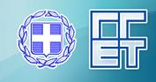 λογότυπο ΓΓΕΤ