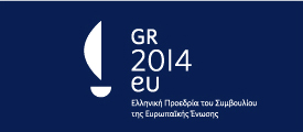 External Link: Greece 2014 Europe